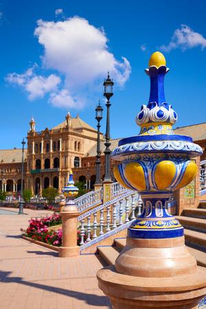 Seville Sevilla Plaza de Espana Andalusia Spain square Stock Photo