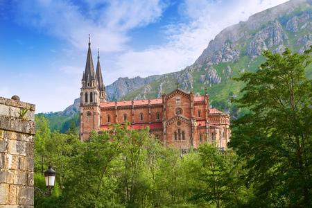 Covadonga Catholic sanctuary Basilica church in Asturias at Cangas de Onis Reklamní fotografie