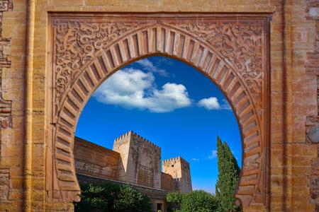Alhambra arch Granada illustration with Alcazaba photo mount