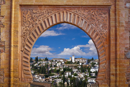 Alhambra arch Granada illustration with Albaicin barrio photo mount