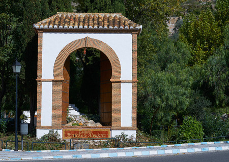 Lanjaron arch door in Alpujarras of Granada at Andalusia Spain
