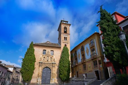 Saint Gil and Ana church in Granada at Darro of Albaicin district of Andalusia Spain