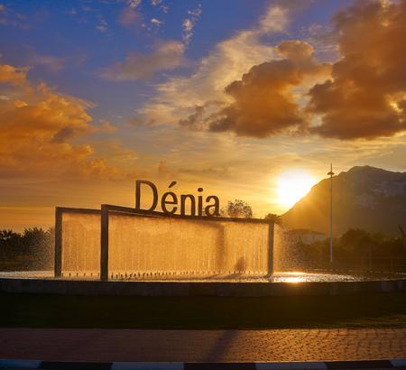 Denia welcome sign fountain at sunrise in Alicante of Spain