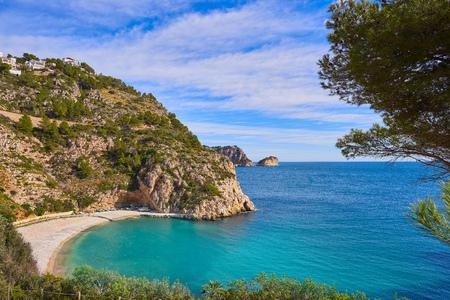La Granadella beach in Mediterranean Javea also Xabia in Alicante Spain