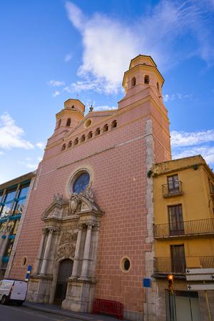 Sant Agusti church in Tarragona at Rambla Vella street of Catalonia 版權商用圖片