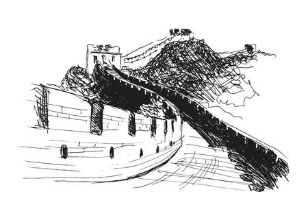hand schets van de Grote Muur van China