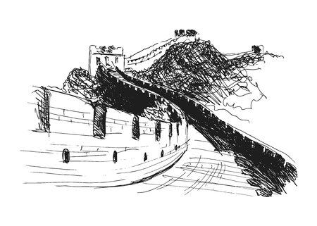 hand sketch the Great Wall of China Vettoriali