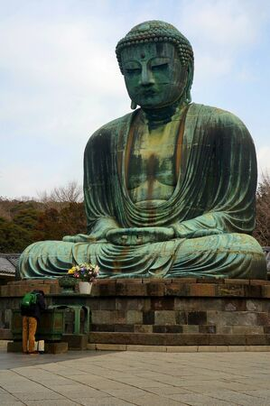Big Buddha in japan photo