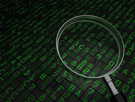 コード レビュー - 虫眼鏡コンピュータ ソース コードまたは 16 進データに焦点を当てた。