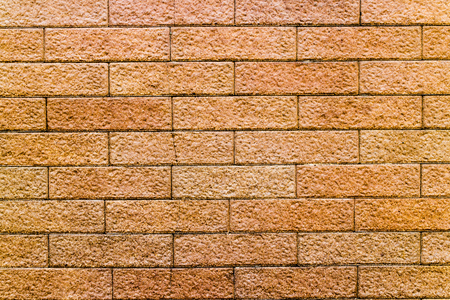 dialectic: Texture and background of Brick Wall Stock Photo