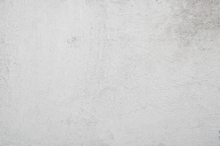 Textur des grauen Vintage-Zement- oder Betonwandhintergrundes. Kann für Grafikdesign oder Tapeten verwendet werden. Kopieren Sie Platz für Text.