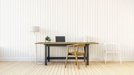 The modern interior of home office Archivio Fotografico
