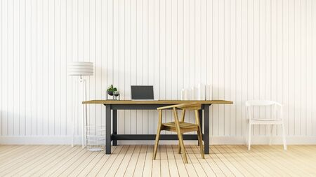 home office interior: The modern interior of home office Stock Photo