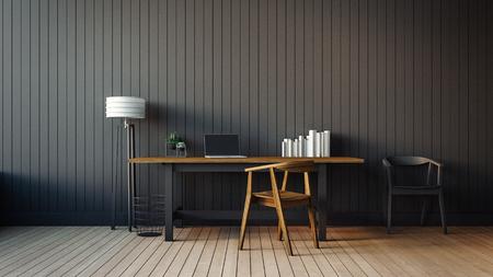 working room  3D render Archivio Fotografico