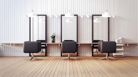 Modern salon interior / 3D render image Archivio Fotografico