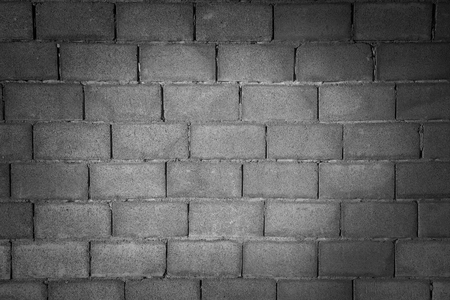 Gray background of concrete blocks Stock Photo