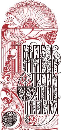 알파벳 순서 및 슬라브 네이티브 기호로 고 대 러시아어 문자로 벡터 형식 구성. 태양과 달, 마술 새와 황금 물고기. 일러스트