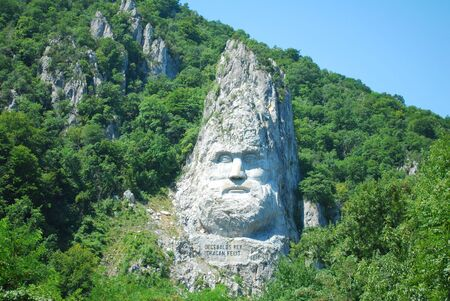 memorable: Mountain Sculpture at Mraconia Romania representing Decebalus the king of dacs