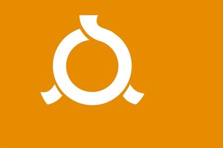 fukushima: very big size flag of japan region fukushima