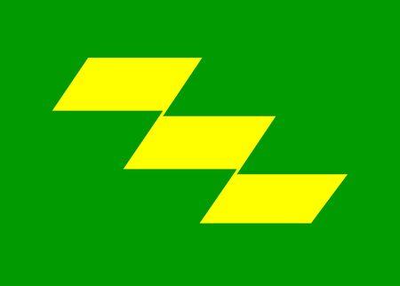 日本地域宮崎の非常に大きなサイズの旗