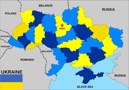 big size political map of ukraine with flag photo