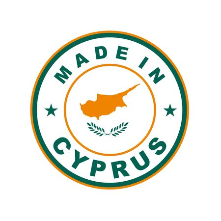 very big size made in cyprus country label photo