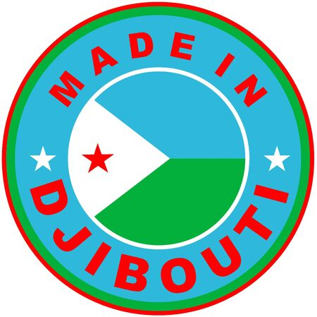 very big size made in djibouti country label Stock Photo