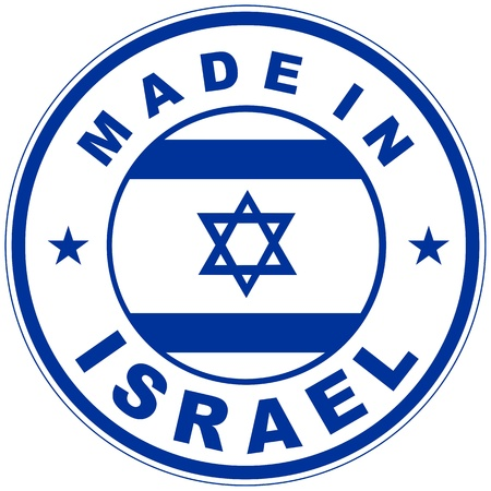 very big size made in israel country label photo