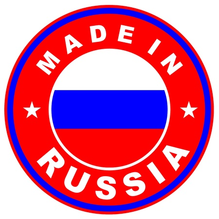 made in russia: very big size made in russia label illustratioan Stock Photo