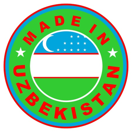 big size: very big size made in uzbekistan label illustratioan Stock Photo