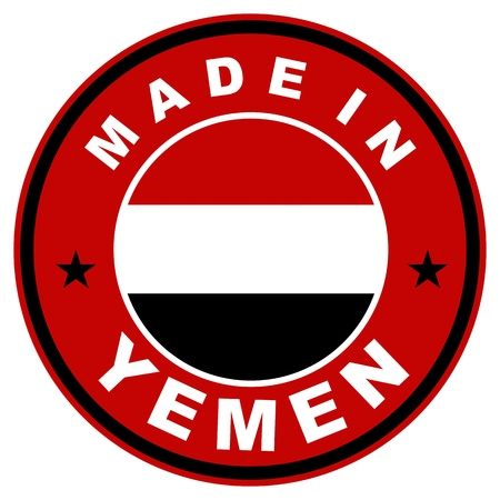 big size: very big size made in yemen label illustratioan