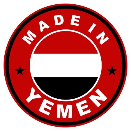 big size: very big size made in yemen label illustratioan