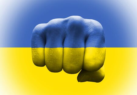 very big size illustration country flag of Ukraine fist illustration