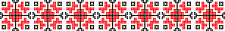 romanian traditional ethnic costume motif seamless pattern