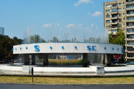 puntos cardinales: Timisoara Rumanía de puntos cardinales de la ciudad fuente hito 12082015