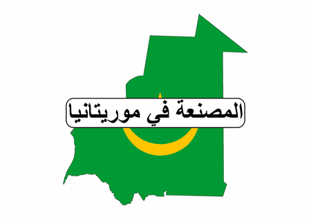 mauritania: made in mauritania country national flag map shape with text