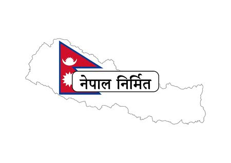 Made In Nepal Country National Flag Map Shape With Text Stock Photo ...