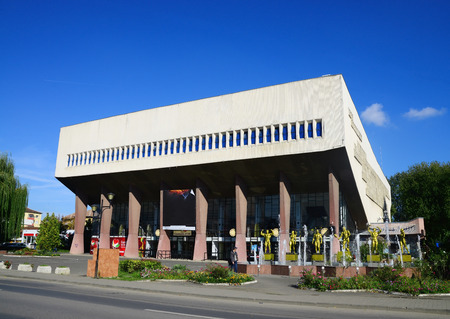 olympic: TIMISOARA, ROMANIA - 10.23.2015: Olympic hall Olimpia sport arena landmark architecture