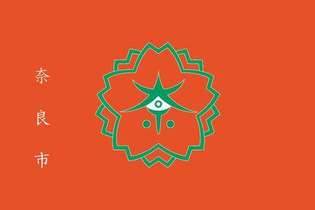 nara: Japan Nara prefecture Nara city flag illustration
