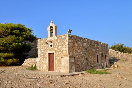rethymno: Rethymno city Greece Fortezza fortress chapel landmark architecture