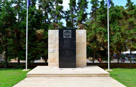 rethymno: RETHYMNO, GREECE - 08.09.2016: hellenic australian memorial monument landmark Editorial