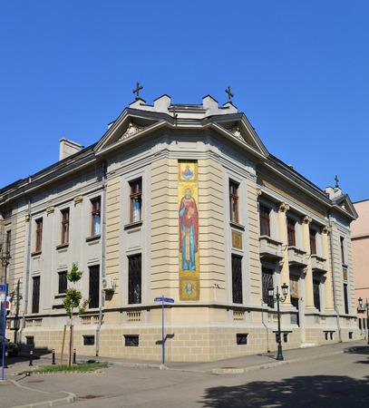 Drobeta Turnu Severin city Romania episcopate landmark architecture