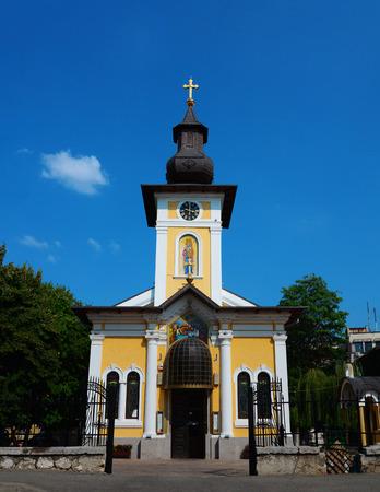 Drobeta Turnu Severin city Romania Maioreasa orthodox church architecture Stock Photo