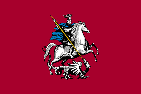 Moscow capital city of Russia flag symbol illustration
