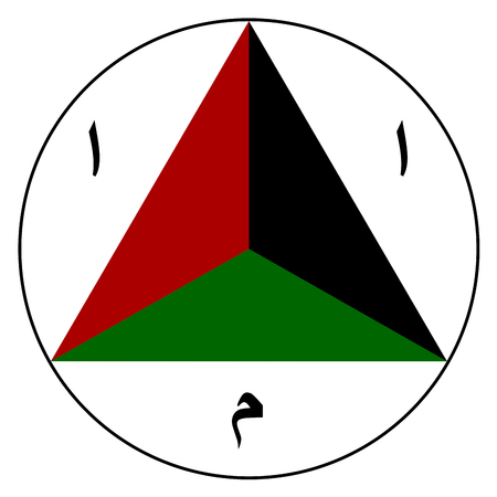 Afghanistan country roundel flag based round symbol