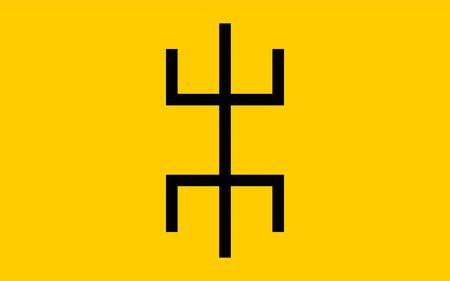 Tuareg berber people ethnic flag symbol illustration