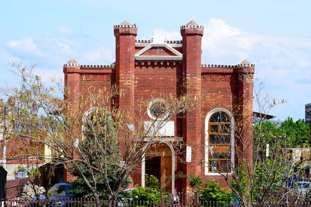 Drobeta turnu severin city romania synagogue landmark architecture