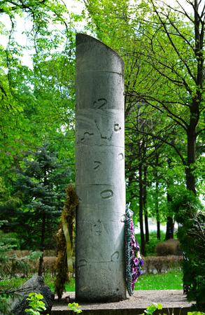 Drobeta turnu severin city romania monument of the victims of communism