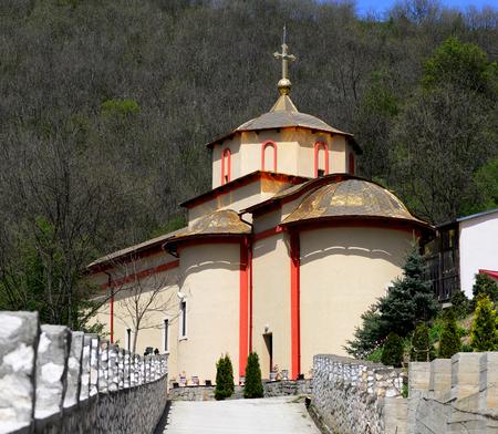 Piatra Scrisa or Writen stone church Romania landmark architecture Banco de Imagens