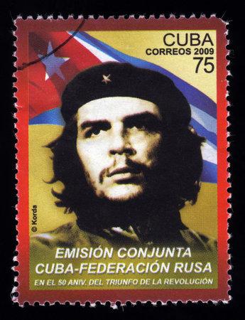 sello postal:  Vintage sello de correos de Cuba con una imagen grabada del l�der guerrillero revolucionario marxista Che Guevara